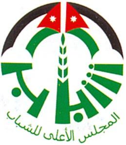 مركز شابات عبين- عبلين ينتخب هيئته الإدارية الجديدة