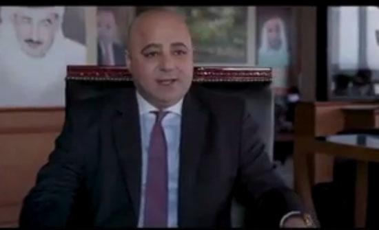 رأي سميرة توفيق بتعديل قانون الجرائم الألكترونية في الأردن