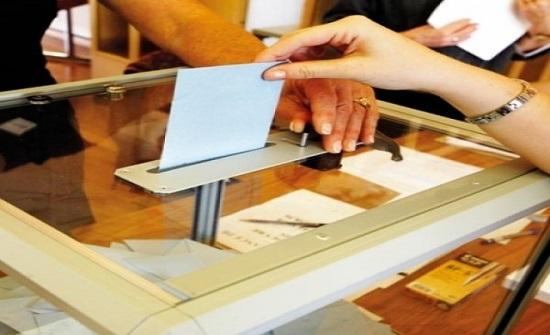 44% نسبة الاقتراع في انتخابات غرفة تجارة المزار الجنوبي