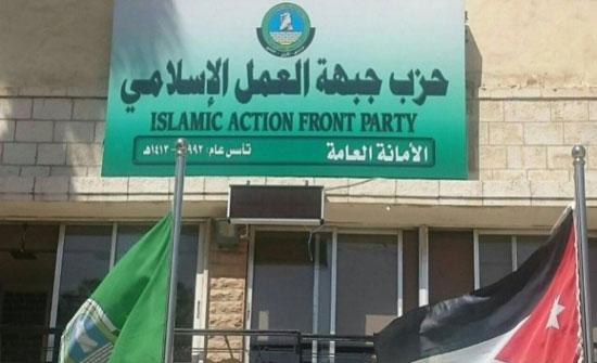 """""""العمل الإسلامي"""": ما قام به الصهاينة في مسجد """"النبي هاورن"""" اعتداء صارخ على السيادة الأردنية"""