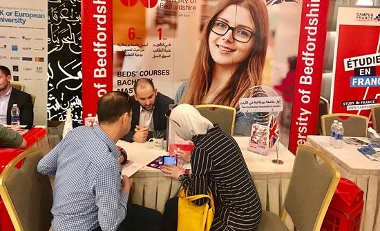 مشاركة جامعة بيدفوردشير البريطانية في معرض الواحد والعشرون الدولي للدراسة