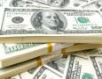 صندوق النقد الدولي يقرض الاردن 723 مليون دولار