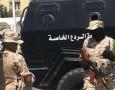 محكمة الجنايات الليبية بدأت محاكمة عناصر داعش في طرابلس..قتلوا اردنيا