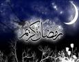 الدوام الرسمي في رمضان : من الـ 10 صباحاً لـ 3  بعد الظهر