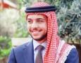 الأمير حسين يزور القيادة العامة
