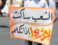 """""""كفى عبثا بمستقبل الوطن وأبناءه"""" الجمعة  من المسجد الحسيني"""