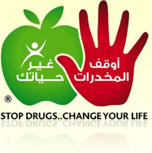 حفظ اوقاف محاضرة عن اضرار المخدرات بالزرقاء - المدينة نيوز