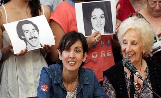 امرأة تجد عائلتها بعد 40 عاماً من اختطافها وهي رضيعة
