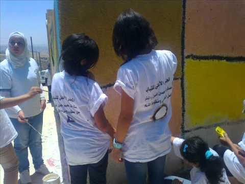 انطلاق معسكر شابات السلط بمشاركة 120 شابة