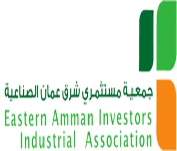 لقاء يناقش قضايا لصناعيي شرق عمان