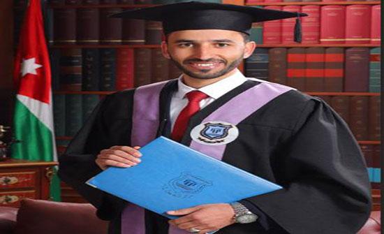"""شباب عشيرة الخرابشة  يهنئون ابن عمهم """"احمد الخرابشة"""" بمناسبة التخرج"""
