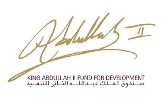 صندوق الملك عبد الله للتنمية : لم نُعيّن مديراً للإعلام