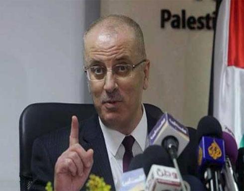 الحمد الله: الإجراءات الأمريكية بشأن القدس مستفزة