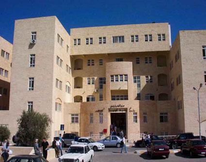 الدكتور إياد القنيبي يعود الى التدريس في جامعة العلوم التطبيقية بعد عام ونصف من السجن ظلما