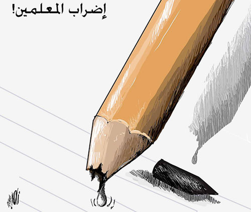 Image result for اضراب