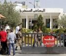 أمن الدولة.. بدء محاكمة ثمانية متهمين خططوا للقيام بأعمال إرهابية