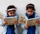 إسرائيل ترد بتعليقات عنصرية بعد تفوق طلاب الأردن على طلابها