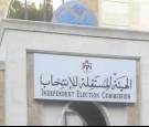 """المومني: """"مستقلة الانتخاب"""" بانتظار الأمر الملكي لإجراء الانتخابات"""