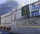 تحذير للطلاب السعوديين الدارسين في الأردن من السفارة