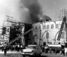 الاوقاف تستذكر احراق المسجد الأقصى ومنبر صلاح الدين 1969