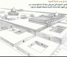 الأردن يطالب إسرائيل بكف يدها عن منطقة القصور الأموية الملاصقة للمسجد الأقصى