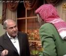 """شاهدوا بالفيديو : هل تحققت نبوءة """" طباخ """" التلفزيون الأردني في الملقي"""