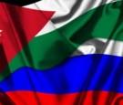 روسيا : بناء أول محطة كهروذرية في الأردن لحظة فارقة في علاقاتنا الاقتصادية