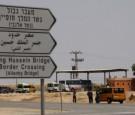 الاحتلال يمنع 30 فلسطينيا من السفر الى الاردن الأسبوع الماضي