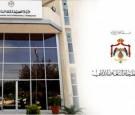 قروض للأردن انتهى حق السحب منها بسبب وزارة التخطيط