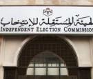 المستقلة للانتخاب تبحث تصويت العاملين في الانتخابات