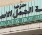 """""""العمل الإسلامي"""" يطالب الحكومة بلجم الإحتلال في الاقصى"""
