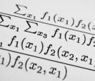 رياضيات الكترونية لطلبة التوجيهي بدلاً من الخصوصي