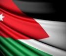 الجالية الأردنية في جنوب الصين تحتفل بعيد الإستقلال