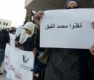 وقفة تضامنية مع القيق في عمان