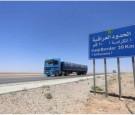 الاستعدادات جارية لاعادة فتح معبر طريبيل بين العراق والاردن