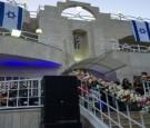 الأردن : لجنة مجابهة التطبيع تهاجم المشاركين في احتفالات السفارة الإسرائيلية