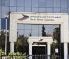 الضمان يصرف بدل عمل إضافي بدون موافقة رئاسة الوزراء
