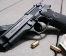 انتحار ثلاثينية بمسدس زوجها في الزرقاء .. والأمن يحقق