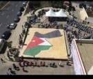 أكبر لوحة من الكعك بالعالم ... في الأردن