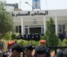 أمن الدولة تصدر أحكاما بعدد من القضايا ( التفاصيل )
