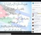 السفارة الإسرائيلية بعمان تهنئ باستقلال الأردن