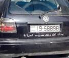 """""""لا تسرع يا بابا ماما بتتجوز عليك"""" .. عبارات طريفة مكتوبة على السيارات الأردنية"""
