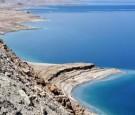 مراقبون : ما موقف الأردن من اعلان إسرائيل اكتشاف نفط  في البحر الميت ؟