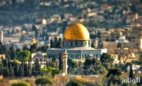 السعودية: القدس هي العاصمة الأزلية لفلسطين