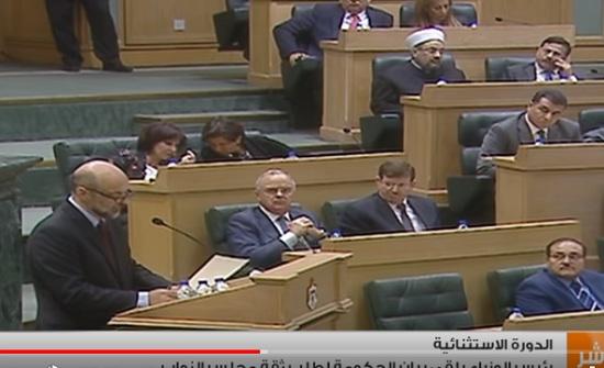 بالفيديو : استمعوا إلى البيان الوزاري الذي القاه الرزاز امام النواب الاثنين