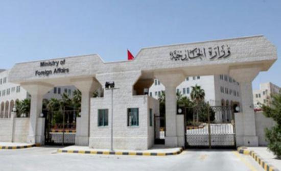 الأردن يدين الهجوم الذي استهدف دبلوماسيين أتراك في العراق