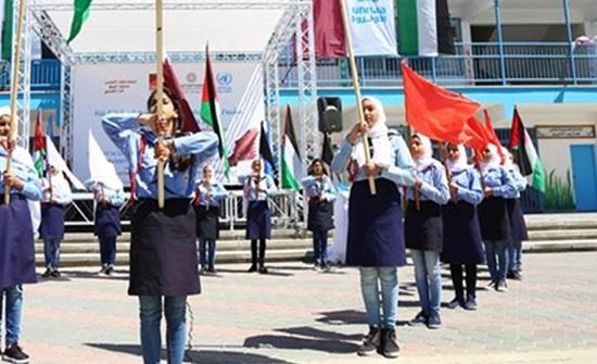 """""""قطر للتنمية"""" و"""" التعليم فوق الجميع"""" يقومان بإعادة تأهيل المدارس في غزة"""
