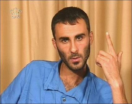 """آخر أخبار الكربولي المحكوم بالإعدام في سجن الموقر """" 1 """""""
