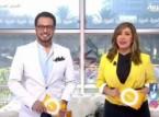 مذيع يحرج زميلته أحلام اليعقوب على الهواء.. شاهدوا ردة فعلها