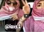 سعودية تتنكر في زي رجال وتمارس التفحيط مع شاب